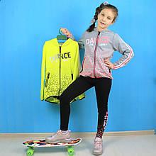 9614 Детский костюм для девочки  кофта лосины Dance тм F&D размер 134 140,140 146,146 152,152 158,158 164