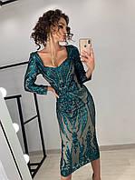 Изумрудное удлиненное платье футляр из стрейч сетки с вышивкой и пайетками LUX