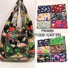 Пляжные летние женские сумки из водоотталкивающего материала 40*35 см (ассортимент цветов)