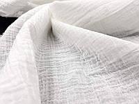 Муслин жатый двухслойный - цвет белый