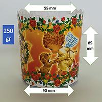 """Бумажные форма для куличей 250 гр """"Ассорти"""" (50 шт)"""