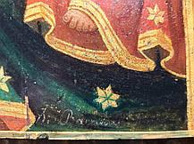 Пара икон Вседержитель и Дубовичская Богородица 1876 год, подписная, фото 3