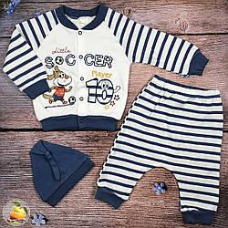 Костюм с шапочкой и штанишками для маленького мальчика Размеры: 6,9,12 месяцев (20200-2)