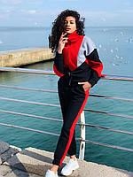 Женский спортивный костюм трехнитка на флисе в размере 42-44-46