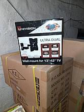 Кронштейн для телевізора UNIVISION ultra duas 13-42 дюйма