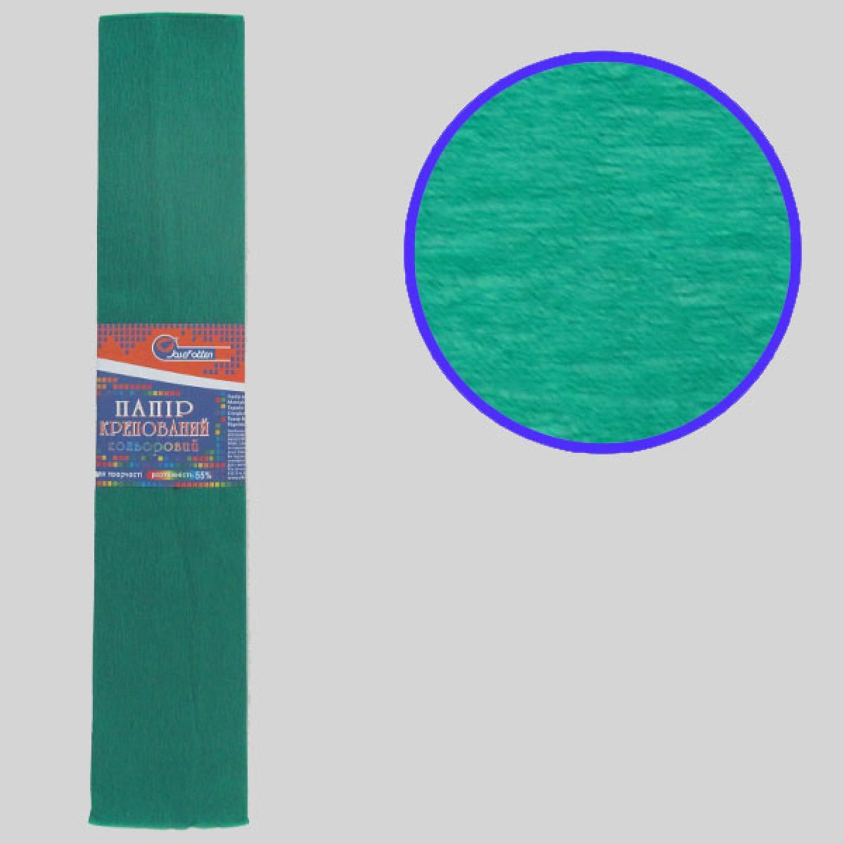 Креповая бумага 55%, изумрудный KR55-8010