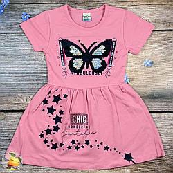 Летнее платье с бабочками для девочки Размеры: 98,104,110,116 см (20202)