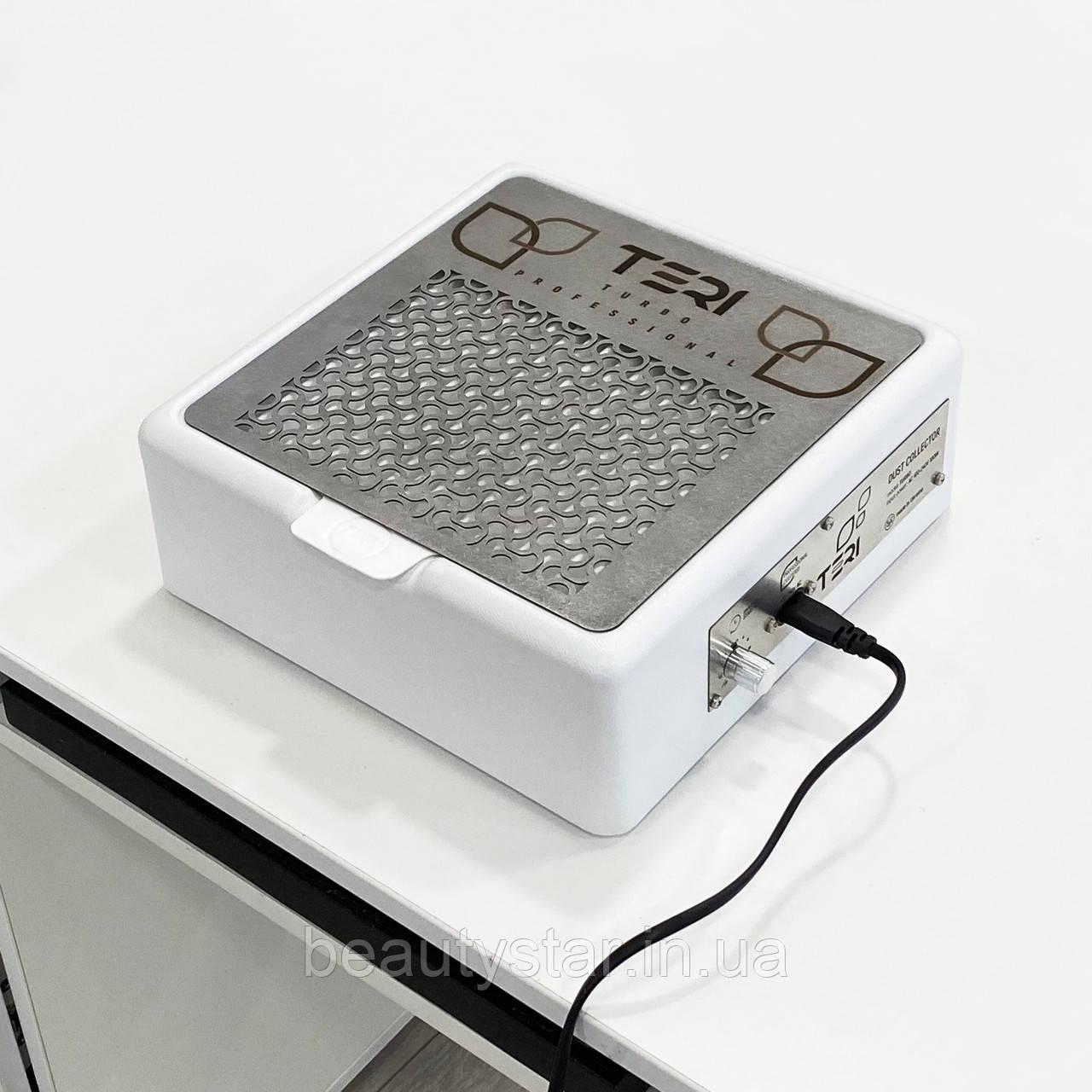 Настольная вытяжка пылесос для маникюра педикюра  Teri Turbo M маникюрная вытяжка с HEPA фильтром