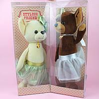 00122-1 Мягкая игрушка собачка в платье
