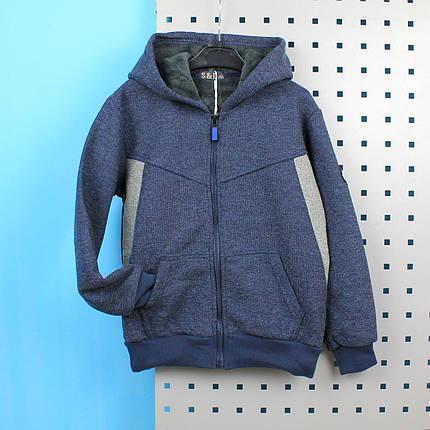 5341 Теплая кофта с мехом на молнии для мальчика тм F&D Kids размер 152 см, фото 2