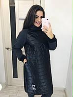 Женское пальто на синтепоне большой размер