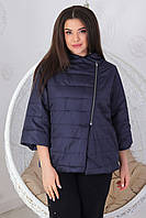 Укороченная куртка ветровка - жилет Oversize ХИТ 2019/20, арт М524, цвет тёмно синий