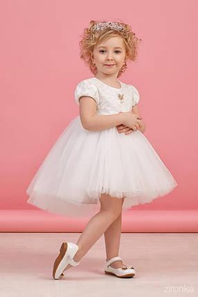 38-8006-1 Платье для девочки Белое юбка фатин размер 122,128 см, фото 2