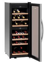 Охладитель для вина Bartscher 700130 (БН)