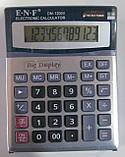 Калькулятор финансовый DM-1200V, фото 2