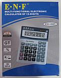 Калькулятор финансовый DM-1200V, фото 3