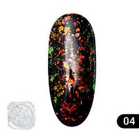 Втирка для ногтей Global Fashion, Transparent est chameleon 04