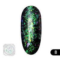 Втирка для ногтей Global Fashion, Transparent est chameleon 08