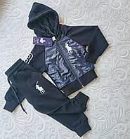 Детский спортивный ветровочный костюм Polo