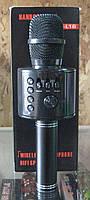 Караоке микрофон KTV-L18