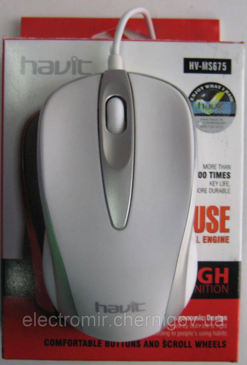 Мышь компьютерная Havit HV-MS 675 (белая)