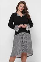 Женское платье приталенное ассиметрия большого размера 52, 54, 56, 58 р цвет клетка