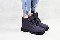 Женские зимние кроссовки Timberland, фиолетовые