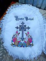 Великодні вишивані серветки на кошик в різних кольорах