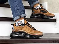 Мужские зимние кроссовки на термопрокладке  Nike Air Max 720, термоплащевка, золотые.