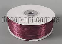 Лента оттенок бордово-фиолетовый 0,3 см 250 ярд 83