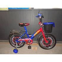 Детский двухколесный велосипед  MUSTANGТачки с корзиной 18 дюймов синий