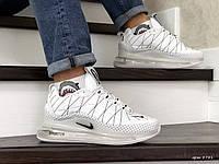 Мужские зимние кроссовки на термопрокладке  Nike Air Max 720, термоплащевка, белые.