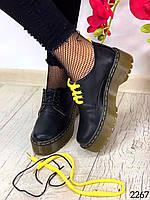 Женские ботинки натуральная кожа р 37 стелька 24см