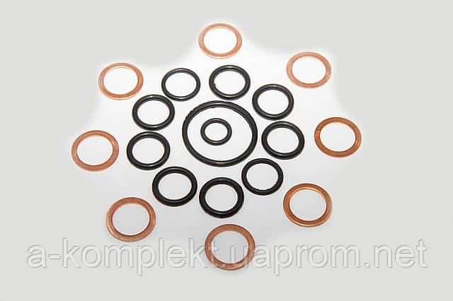 Ремкомплект гидроагрегатов и арматуры (РАС) МТЗ-1221 (арт.3856)