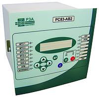 Микропроцессорные устройства релейной защиты и автоматики по току и напряжению РС83-АВ2