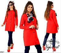 Женский костюм с длинным кардиганом на весну-лето. цвета - красный, синий, белый. размеры 42, 44,46