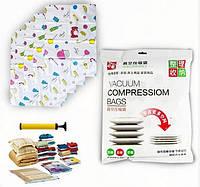 Набор вакуумных пакетов для хранения одежды (5 пакетов с насосом) STENSON