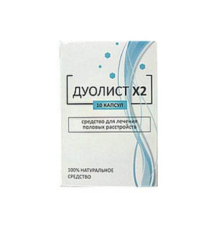 Дуолист Х2 - Капсулы для лечения половых расстройств