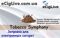 Tobacco Symphony. 10 мл. Жидкость для электронных сигарет.