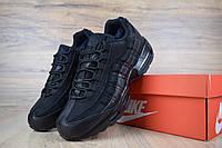 Мужские зимние кроссовки Nike Air Max 95 низкие черные кожа/нубук/мех