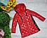 Стильные удлиненные детские куртки на девочек, фото 4