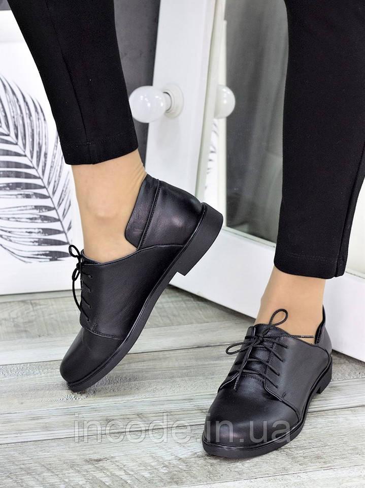 Туфли черные кожаные 7265-28
