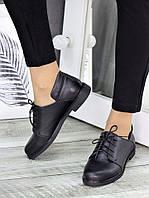 Туфли черные кожаные 7265-28, фото 1