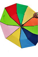 """Зонт """"Цвета Радуги"""""""