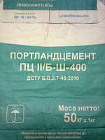 Мешки бумажные клапанные для цемента 50кг