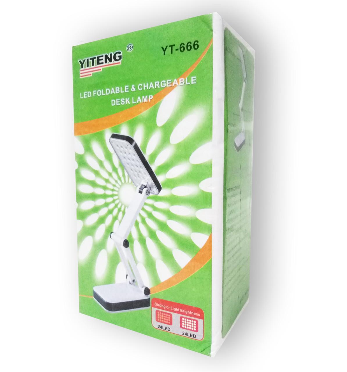 Светодиодная настольная лампа безпроводная iPhone