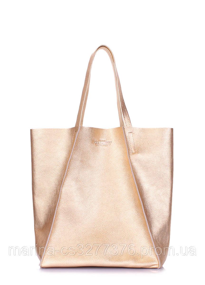 Кожаная сумка POOLPARTY Edge золотая женская