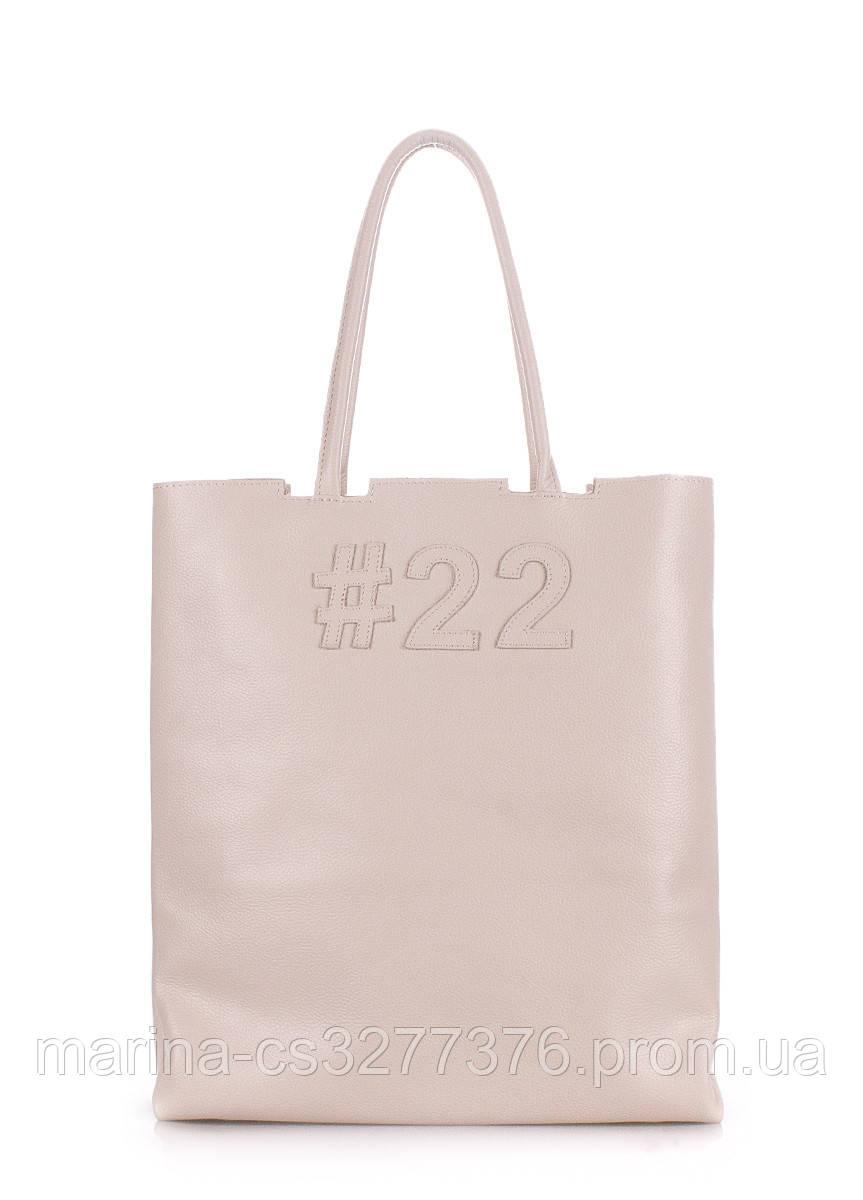 Кожаная сумка POOLPARTY #22 бежевая офисная для документов на молнии