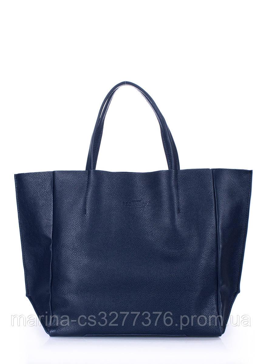 Кожаная сумка POOLPARTY Soho темно-синяя женская