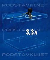 Ящик для пожертвований с замком, акрил 1.8, габариты (ШхВхГ) 150х150х150 мм (PR-206)